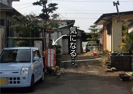 6日ブログ9.jpg